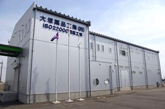 川崎本社・工場